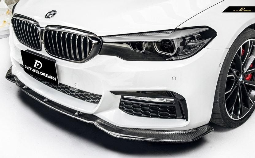 alpine white BMW G30 5-Series M-Sport - GT Series Carbon Fiber Front Lip Spoiler