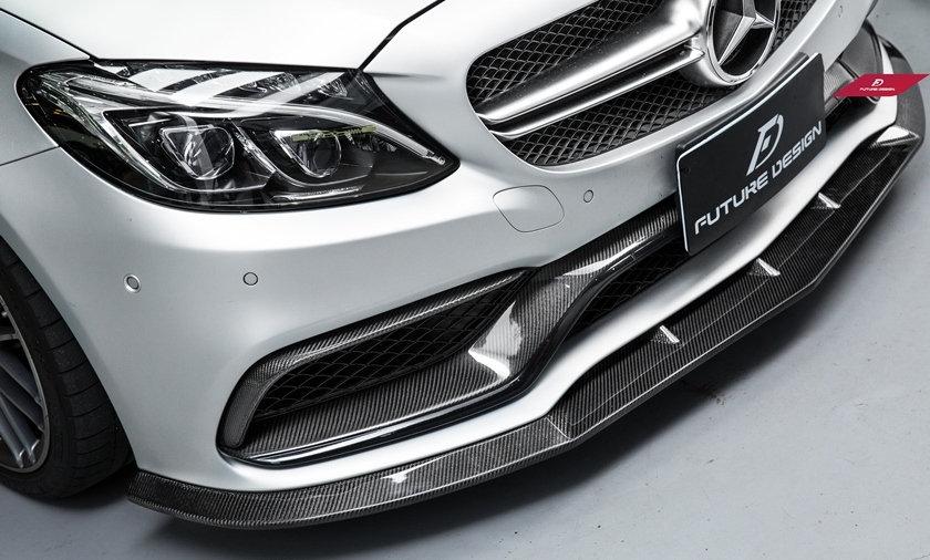 unique style carbon fiber front lip spoiler for mercedes benz c63 c63s W205 S205 C205  sedan coupe