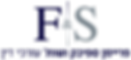 פריימן ספיבק – משרד עורכי דין
