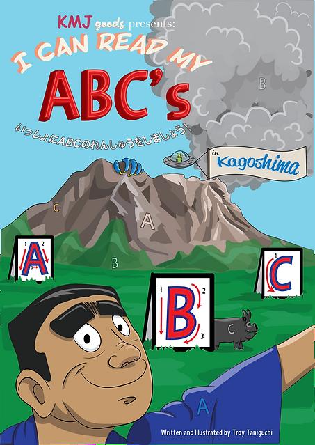 I Can Read My ABCs 絵本カバー