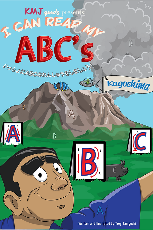 I Can Read My ABCs