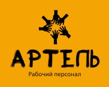 артель1.png