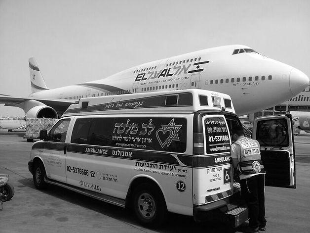 israel air ambulance