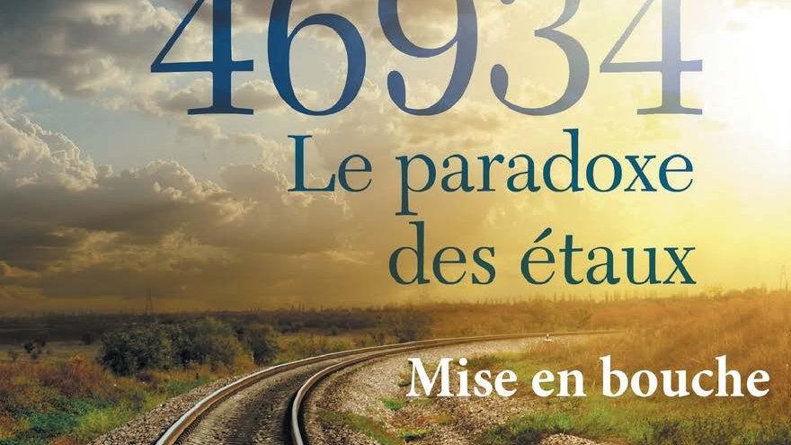 Mise en bouche (tome 1) de la série 46934 le paradoxe des étaux