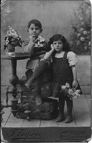Neufeld Cousins Baranovich.jpg