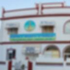 Centro escuela infanti El Parque