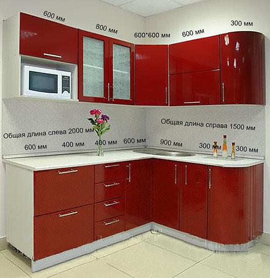 "Кухня МДФ. ""Гранат"" 2,0*1,5м"