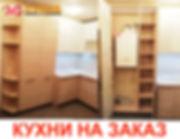 2011 00.jpg