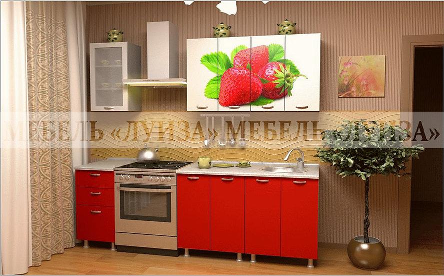Кухонный гарнитур Ф-04 (1,6 м)