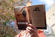 סיור בחדרה בעקבות הספר ״אות מאבשלום״