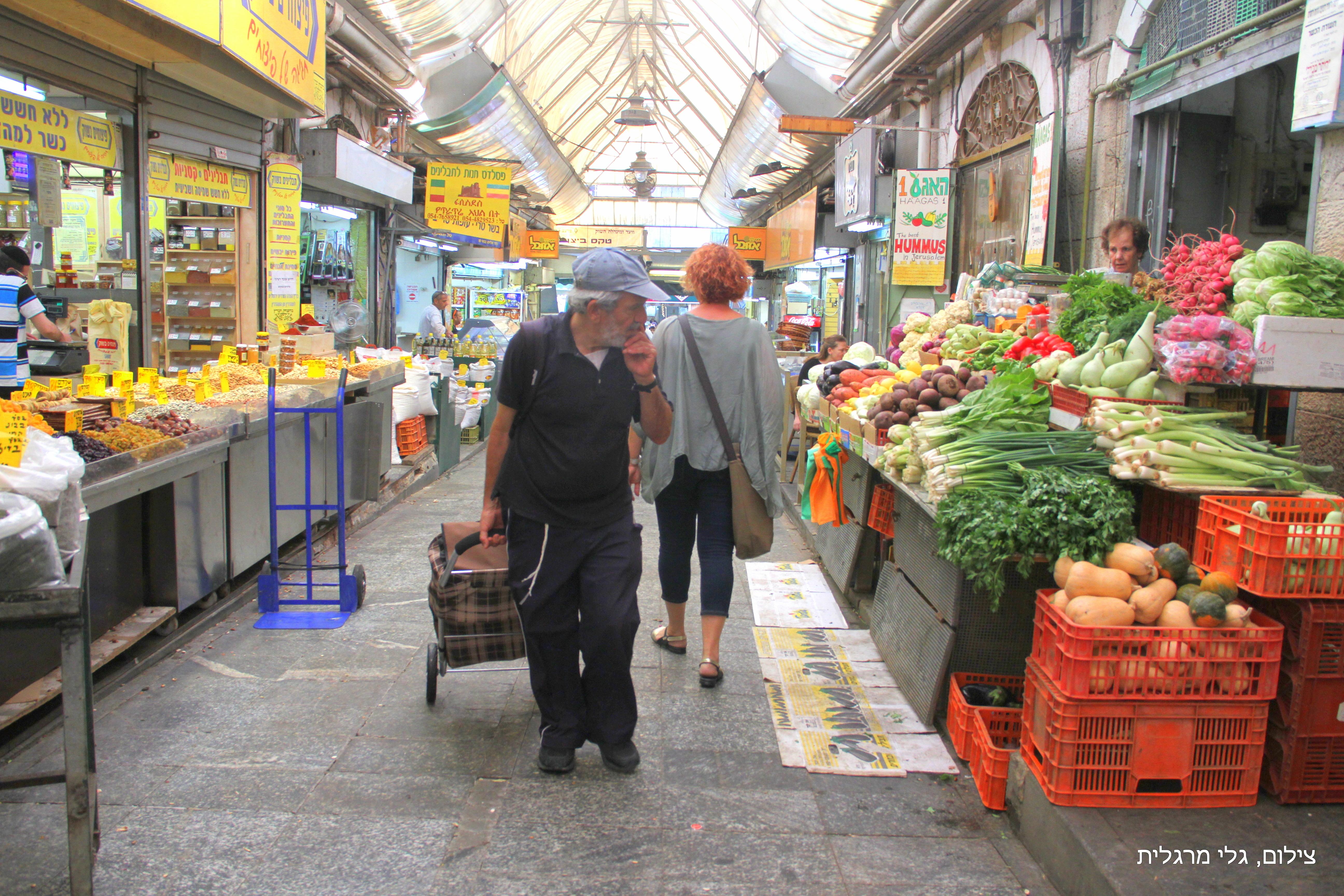 _סיור טעימות בשוק מחנה יהודה בעקבות _מלכת היופי של ירושלים