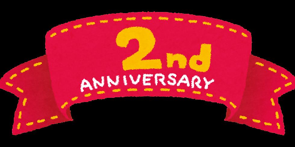 2周年 アニバーサリー