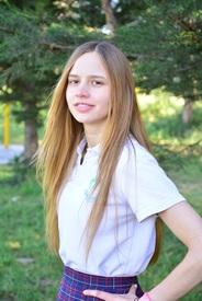 Sofia Camacho