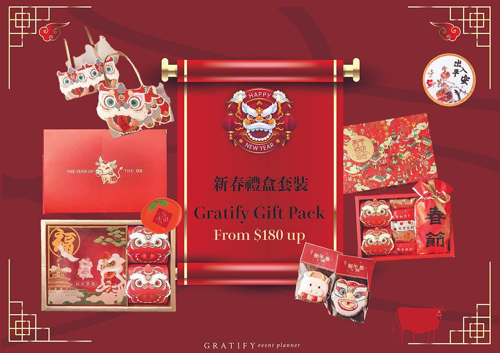 giftpack-01.jpg