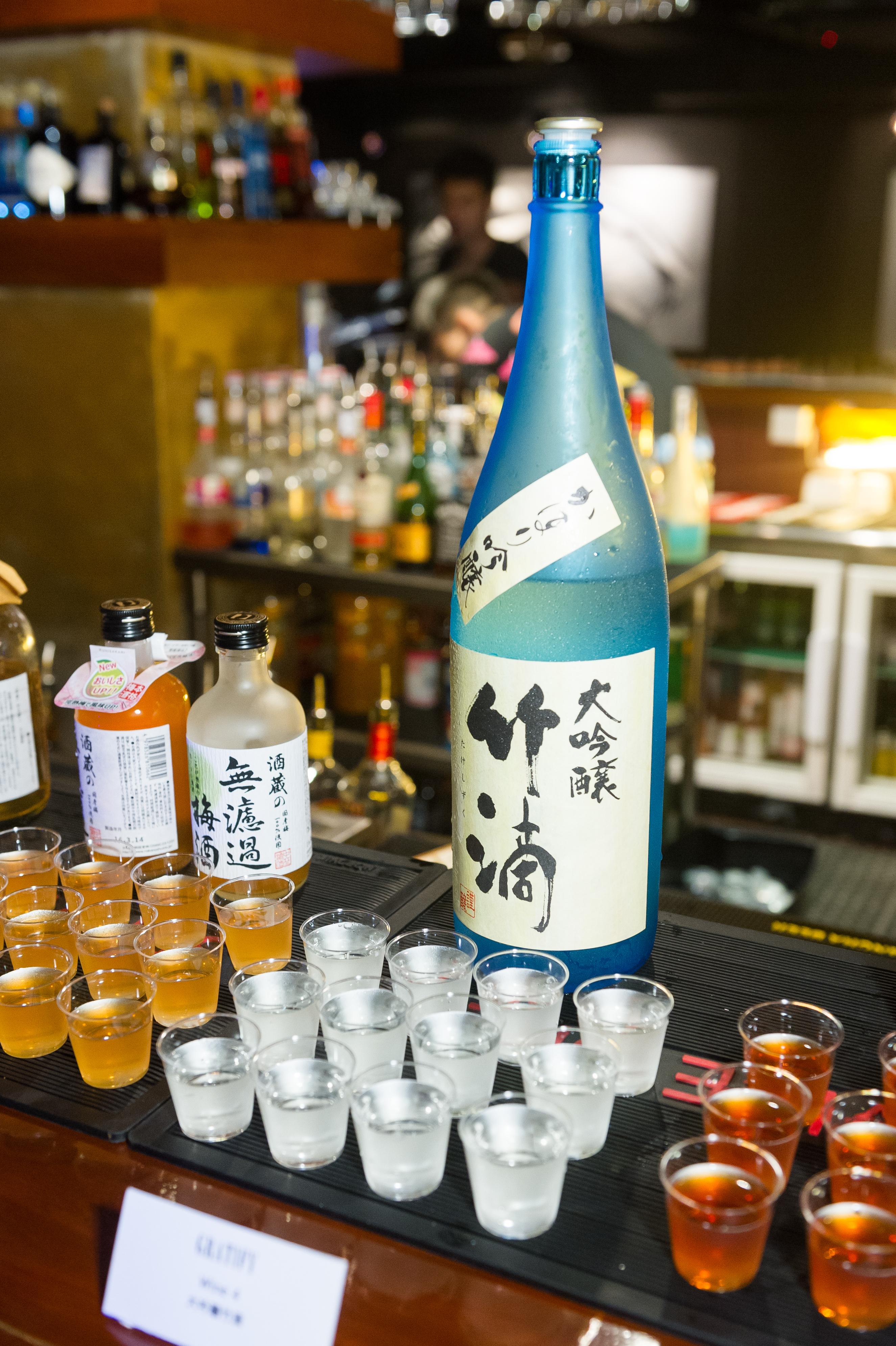 Sake launch