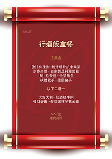 set3cny-03.png