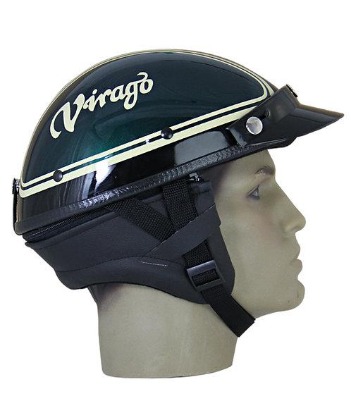 Capacete Custom Classic Yamaha xv 535 Virago Verde