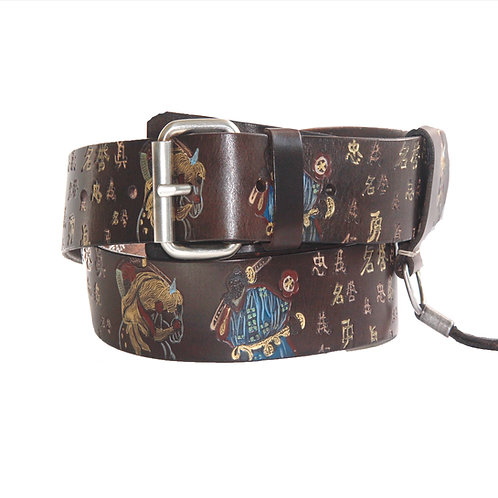 Bushido blue colorful darkbrown belt