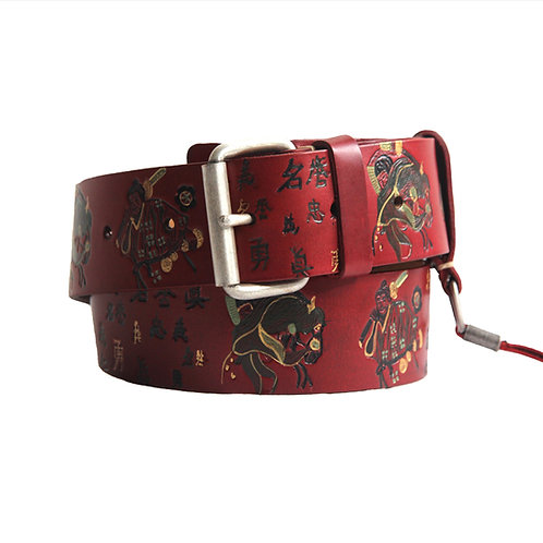 Bushido colorful red belt