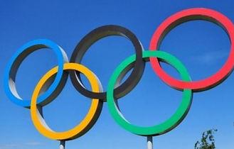 olympische ringen.jpg