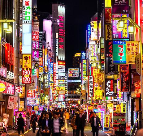 tokio billboards.jpg
