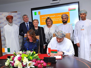 Omantel Partners With mAdme to Better Engage Digitally With Their Customers and Widen Revenue Stream