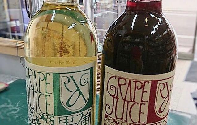 アルガーノ 葡萄果実(赤・白)