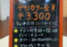 IMG_42651.jpg