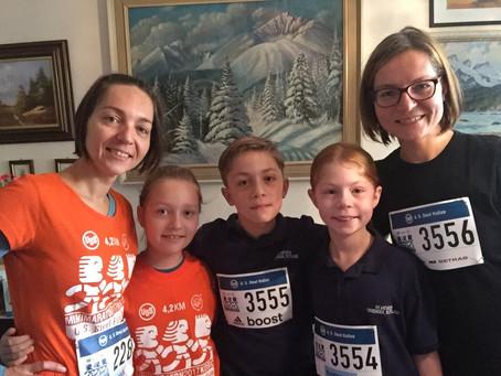 Kosice Marathon!