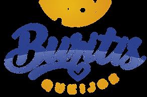Buritis_RGB_300dpi_LogoCompleto01a_edite