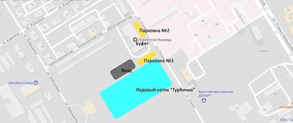 Схема проезда каток Турбинка Екатеринбург
