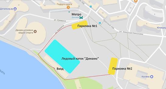 Схема проезда каток Динамо Екатеринбург