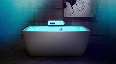 Bain Ultra Therapeutic Baths