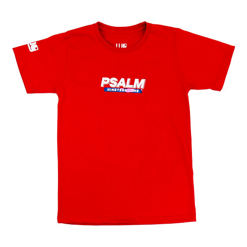 Psalm 19:12 Red (Psalm Series)