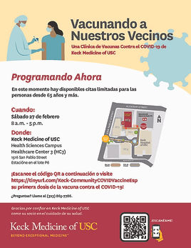 HSC Vaccination Clinic Spanish.jpg