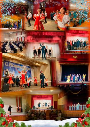 Концертные бригады Ансамбля песни и пляски ЗВО