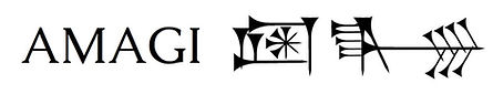 Amagi logo.jpg