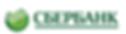 Лого сбербанк.png