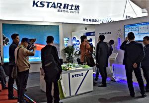 Kstar stand.JPG