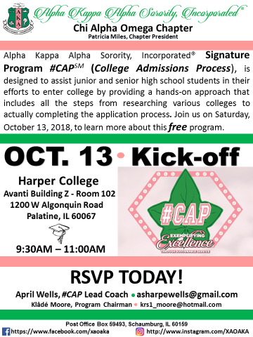 Designed to assist Junior and Senior high school student's with the College Admissions Process. Join us at 9:30 am on October 13th!