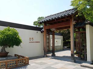 National Bonsai and Penjing Museum