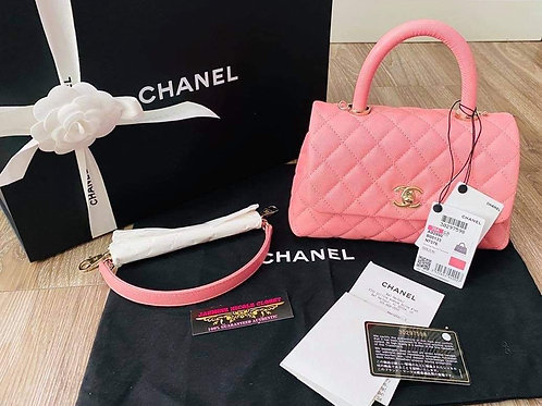 Brand New Chanel Coco Handle Small
