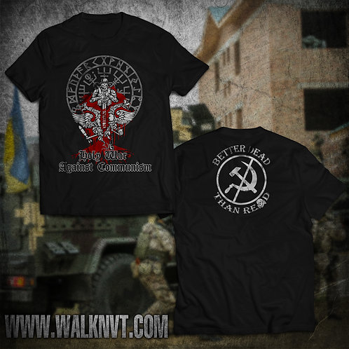The «Holy War» T-shirt