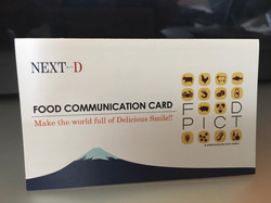 food comunication card表紙