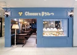 cheese&hachimitsu (1)