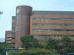 香港理工大學工程案例