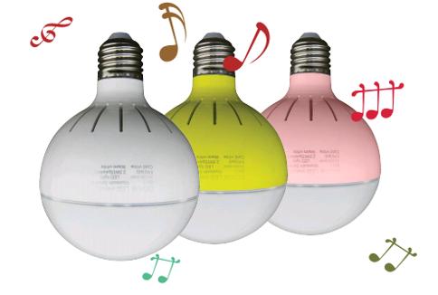 5瓦藍牙音樂燈 (白光及黃光可隨意切換)          5W Bluetooth Music Light (Cold Light &