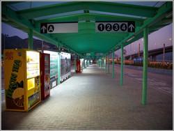巴士車站工程案例