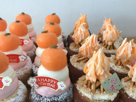新年第一号のカップケーキ