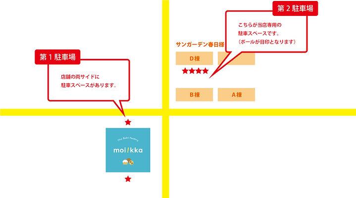 moi!kka 第2駐車場用地図.jpg
